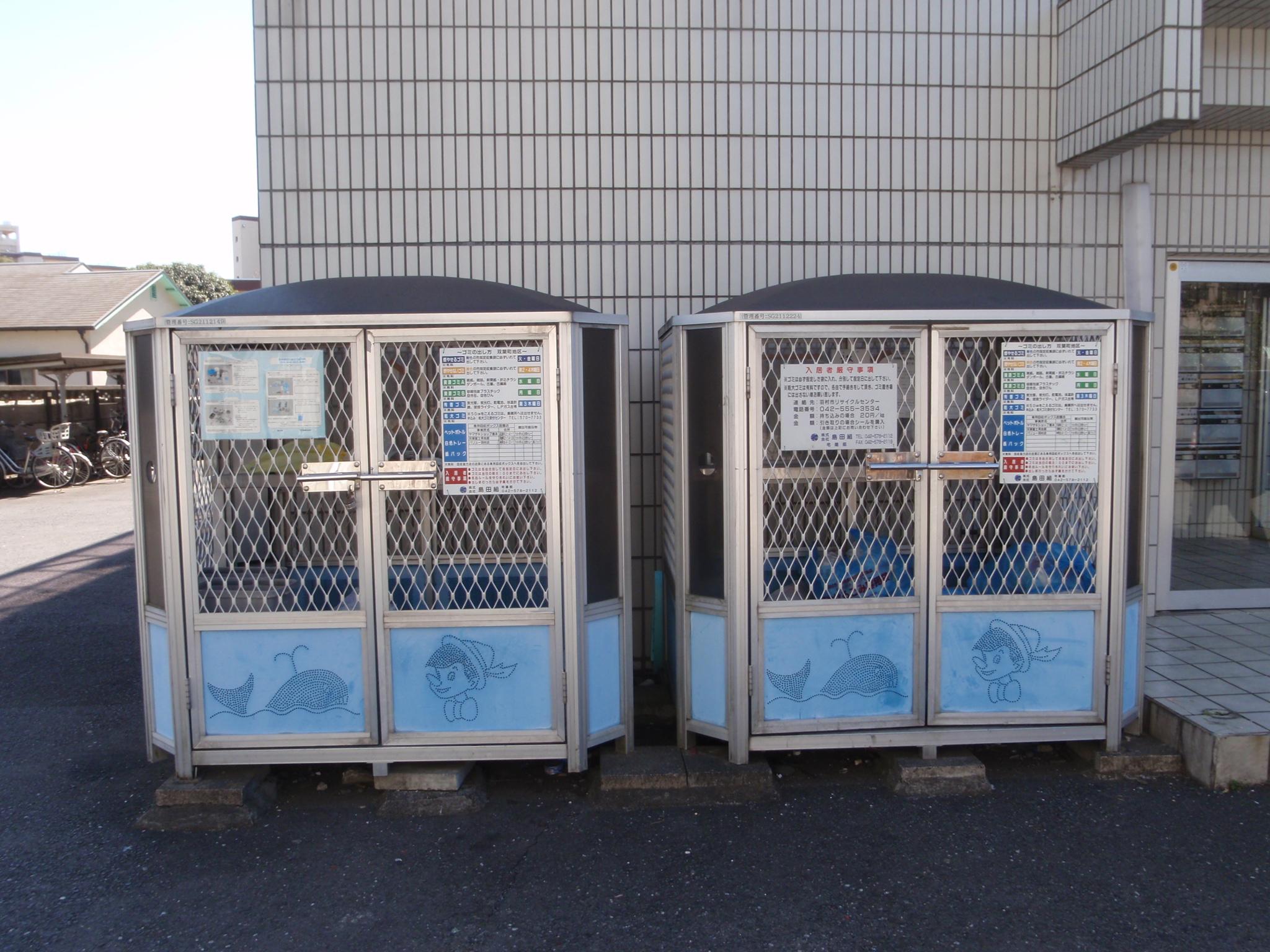 島田第5マンション外観画像2