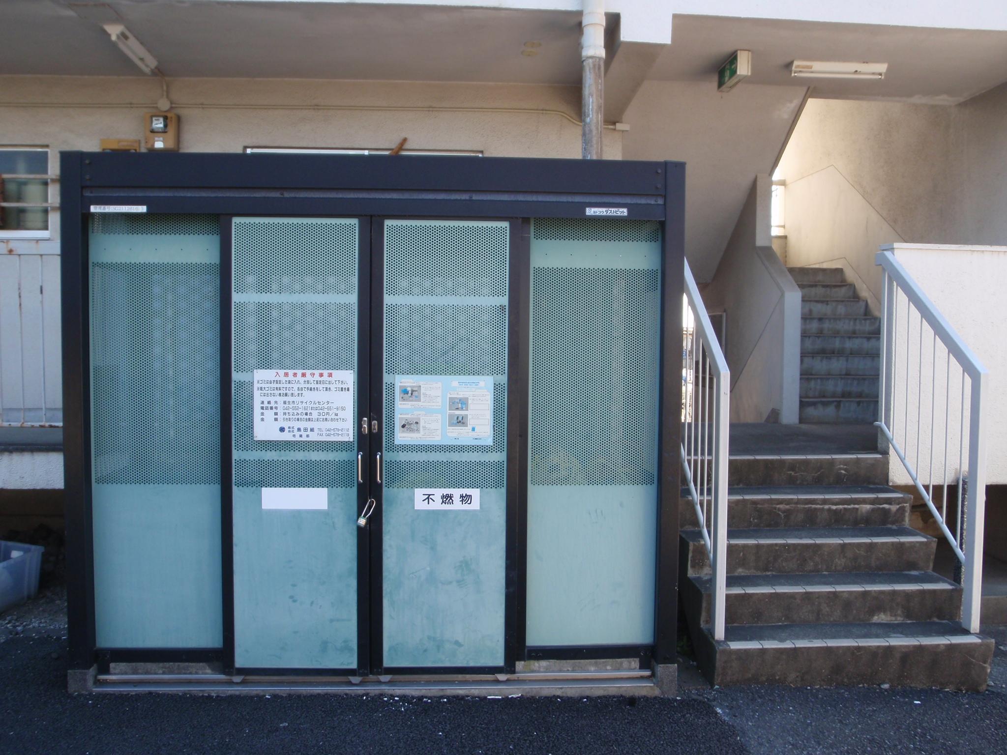 島田第1マンション外観画像6
