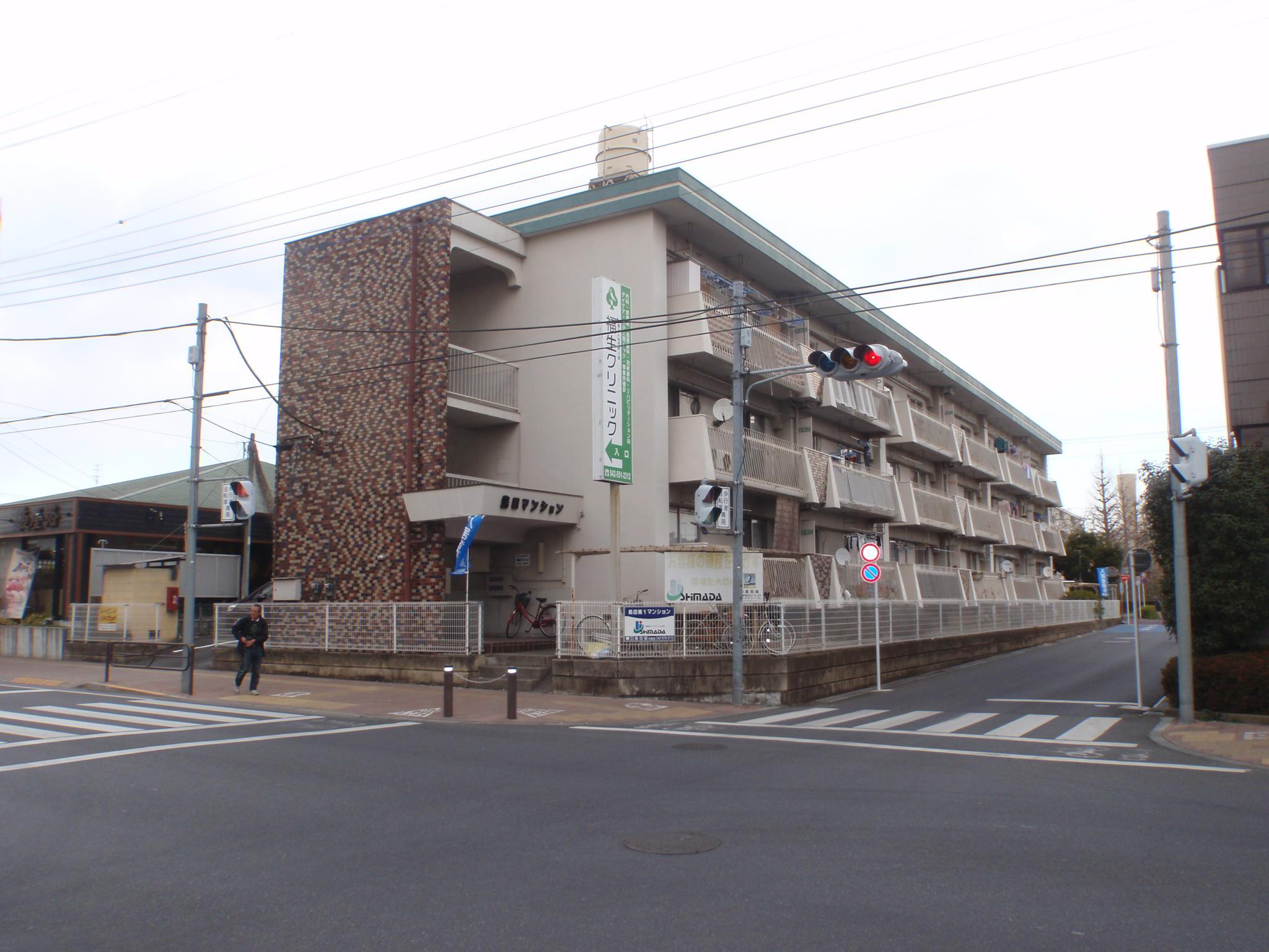 島田第1マンション外観画像3