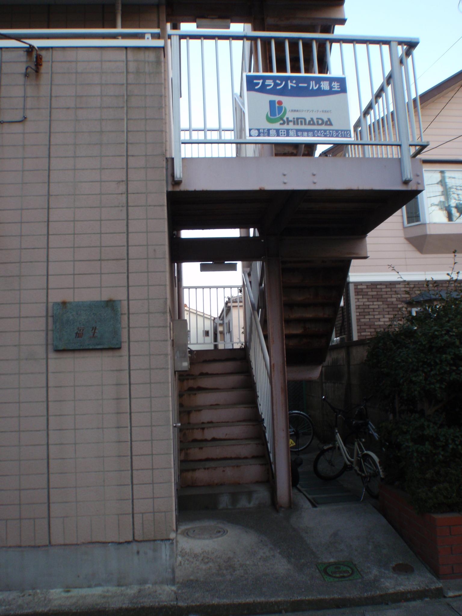 プランドール・福生外観画像2
