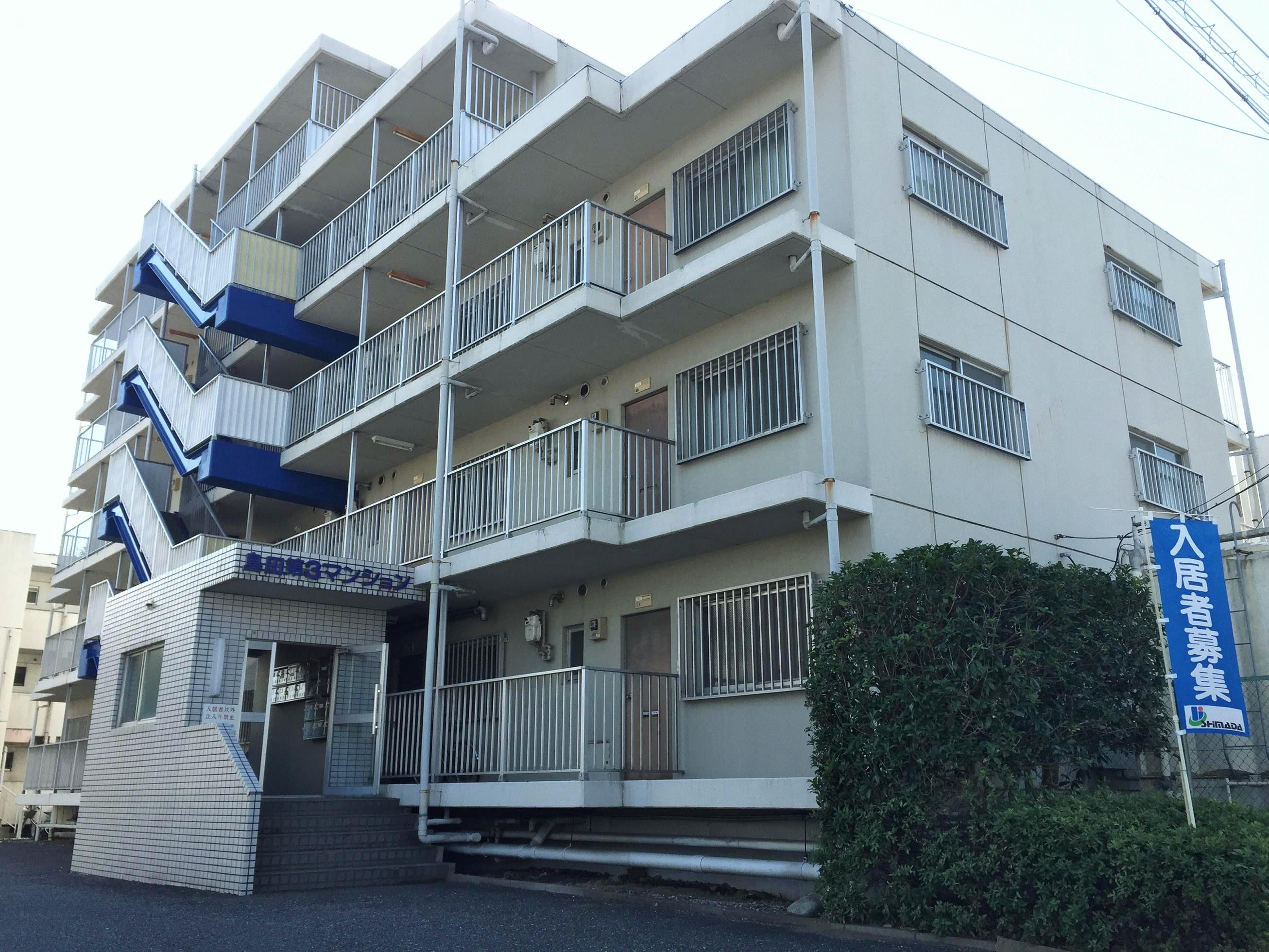 島田第3マンション外観画像1
